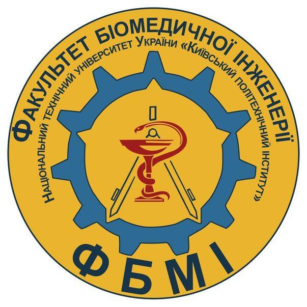 DEPARTMENT OF BIOMEDICAL ENGINEERING